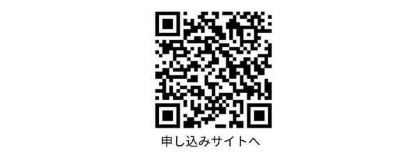 20210706184519-8ac2777a385cf3788fe88ac43380e09fc6abe09c.jpeg